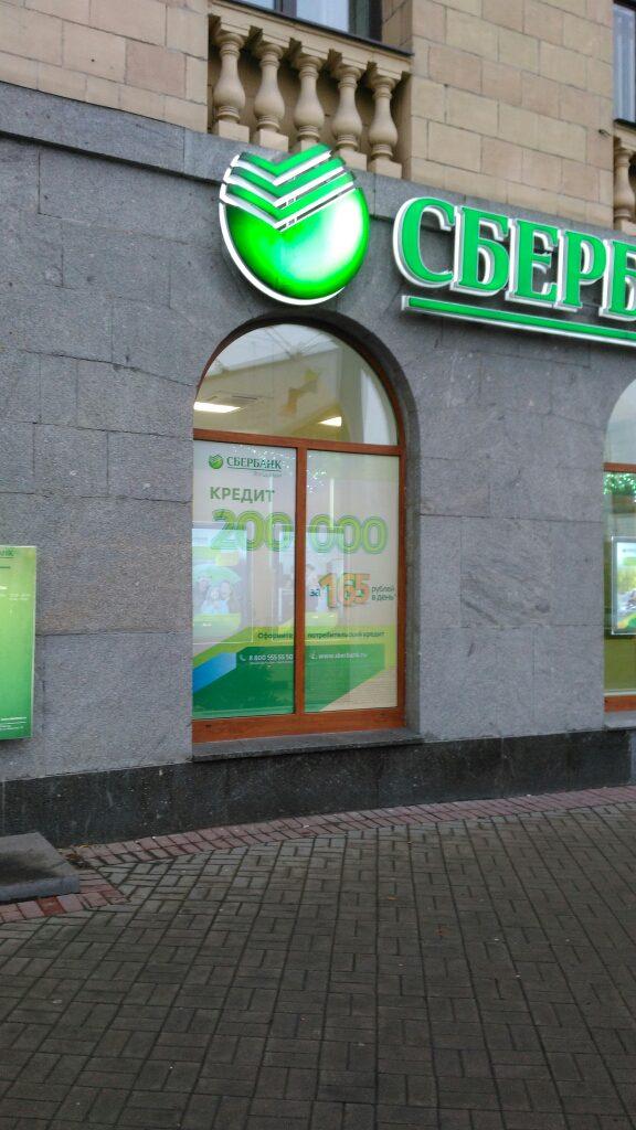 Широкоформатная печать СПб VA group
